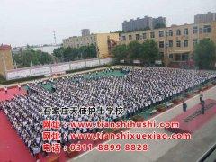 石家庄天使护士学校活动