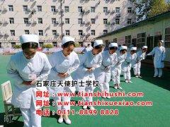 石家庄天使护士学校桃李校区